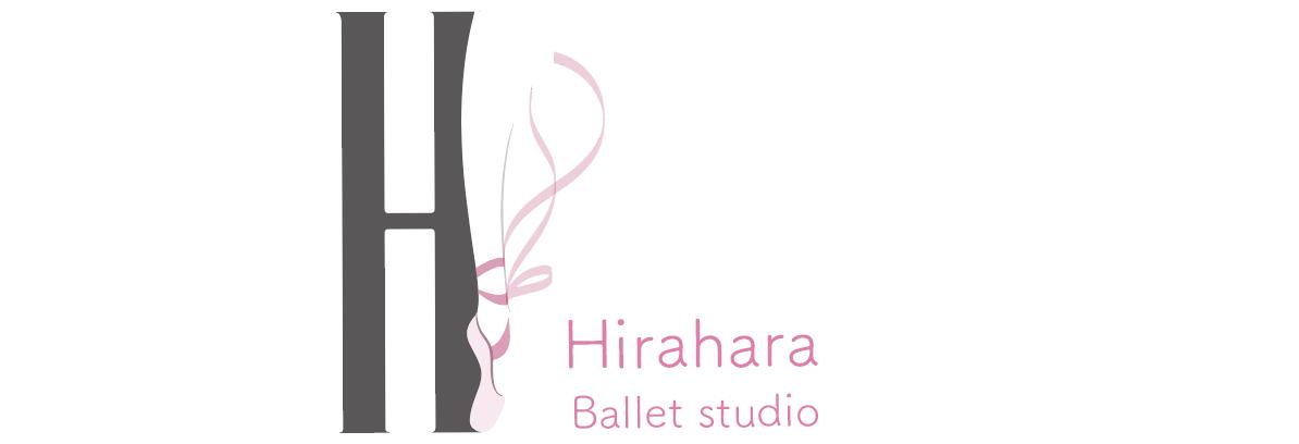 Hirahara Ballet Studio